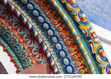 Colorful facade decoration of the Assumption cathedral in Yaroslavl, Russia. - stock photo