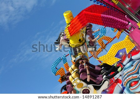 Colorful Fairground Ride - stock photo