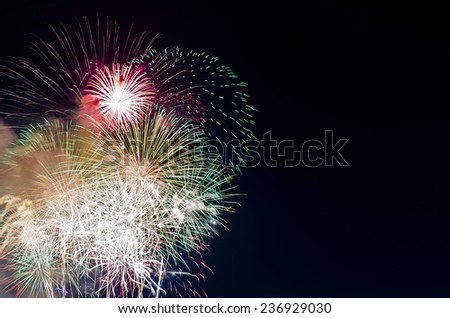 Colorful  fireworks display for celebrations - stock photo