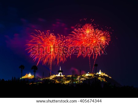 Colorful fireworks on the black sky background Phra Nakhon Khiri Historical Park on Feb 12, 2016 - stock photo