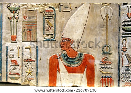 Colorful hieroglyphic painting of a noble man - stock photo