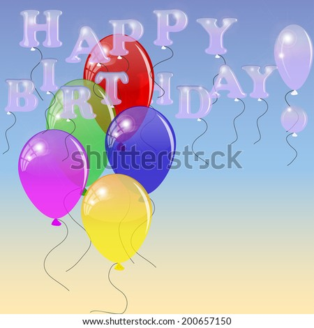 Colorful inflatable balls and letters against the sky. Greeting card with birthday. - stock photo