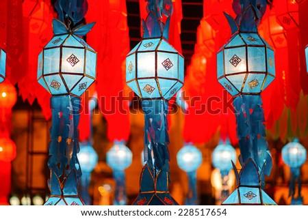 Colorful International Lanterns at Loi Krathong (Yi Peng) Festival 2014 , Chiang Mai, Thailand - stock photo