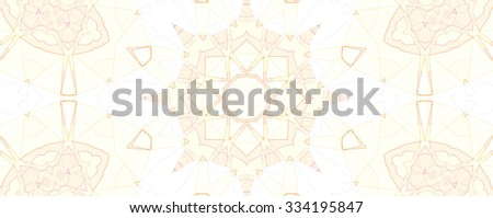 Colorful kaleidoscope pattern, abstract design, star texture