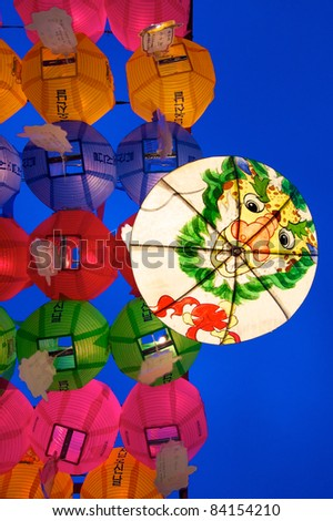 Colorful lamp in Seoul  - stock photo