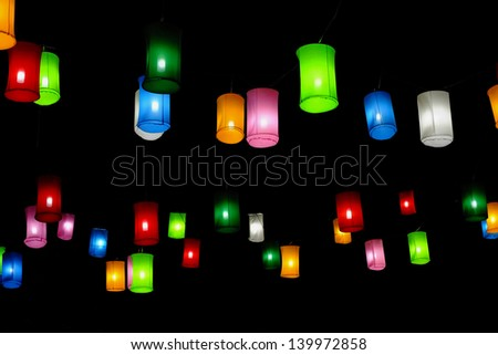 Colorful lantern - stock photo
