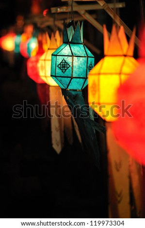 Colorful Lantern Festival or Yee Peng Festival (North of Thailand new years) , Chiang Mai ,Thailand - stock photo