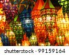 Colorful lanterns at a traditional festival in China (manual focus) - stock photo