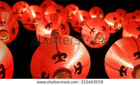 Colorful lanterns at night ( Tang Lung ) - Chinese New Year decorations - stock photo