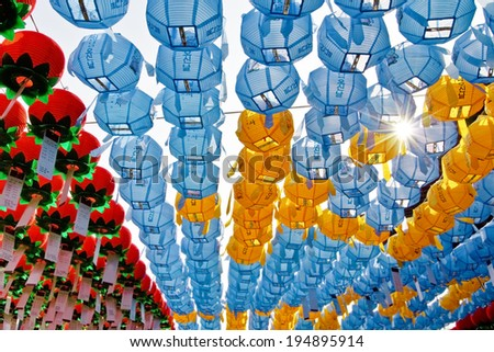 Colorful lanterns in Buddhist temple during lotus festival for celebration Buddha's birthday - stock photo