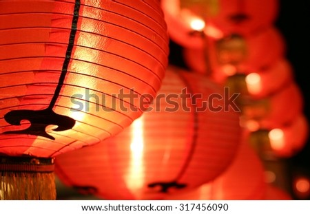 Colorful lanterns ( Tang Lung ) - Chinese New Year decorations - stock photo