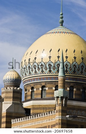 Colorful Mosque in Milwaukee, Wisconsin - stock photo