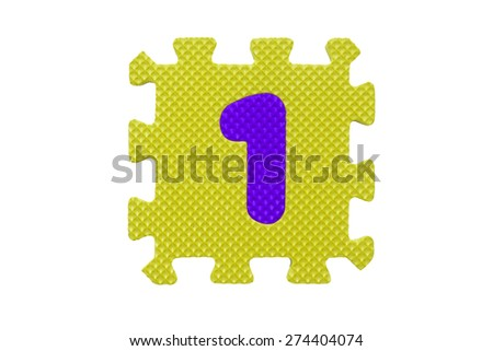 """Colorful number puzzle. Alphabet puzzle pieces isolated on white background. Number learning block for children education. The number  """"1"""" is a set of alphabet made in the form of a puzzle,Easy to cut - stock photo"""