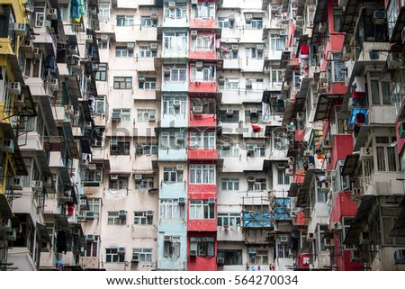 Famous Apartments Old Apartments Hong Kong Day Stock Photo 225240298  Shutterstock