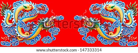 Colorful of twin dragon on wall of  joss house