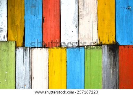 Colorful old grunge wooden background with vertical stripes. Vintage old backdrop. Vintage effect. - stock photo