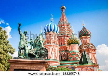 colorful picture of St Basil's Cathedral in Moscow, Russia - stock photo