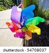 Colorful pin wheel - stock photo