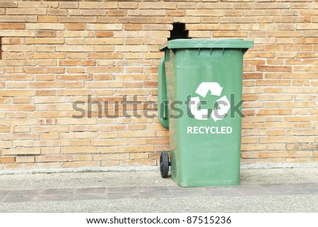 Colorful Recycle - stock photo