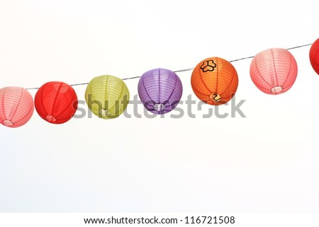 Colorful Rows Of Chinese Lanterns Hanging In Celebration - stock photo
