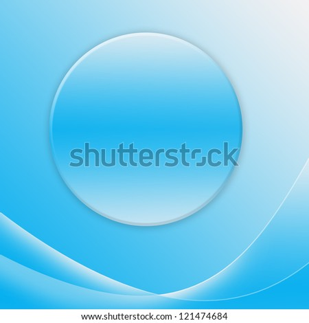 Colorful smooth twist light lines vector background.Colorful smooth twist light lines vector background. - stock photo