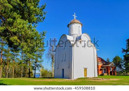 Colorful spring view of Peryn Chapel also known as Church of the Nativity of the Theotokos on Peryn Skete in Veliky Novgorod, Russia. Architecture spring landscape.