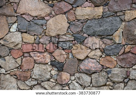 colorful stone wall of modern style design decorative uneven cracked