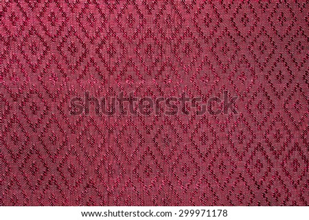 Colorful thai silk handcraft organic using natural dyes close up More this motif & more textiles peruvian stripe beautiful background tapestry persian nomad detail pattern farabic fashionable textile. - stock photo