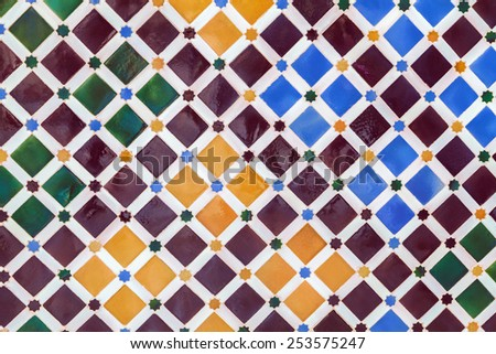 Colorful tiles in the Alhambra of Granada, Spain.