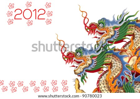 colorful twin dragon on white background