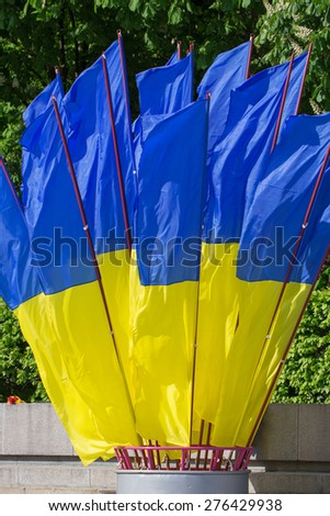 Colorful ukrainian festive flags on national holiday of Ukraine - stock photo