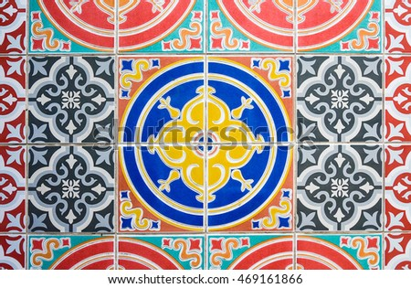 Colorful Vintage Style Floor Tile Pattern Stock Photo (Royalty Free ...