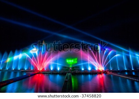 Colorful waterdancing performance - stock photo