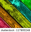 colorful wooden planks background - stock photo