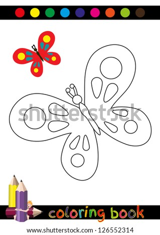 Coloring Book or Page Cartoon Illustration for Children. Raster version. - stock photo