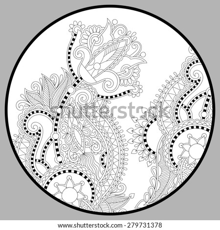 coloring book page for adults - zendala, joy to older children and adult colorists, who like line art creation, relax and meditation,  raster version illustration - stock photo
