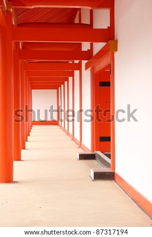 Colors of imperial palace in Kyoto (Japan) - stock photo