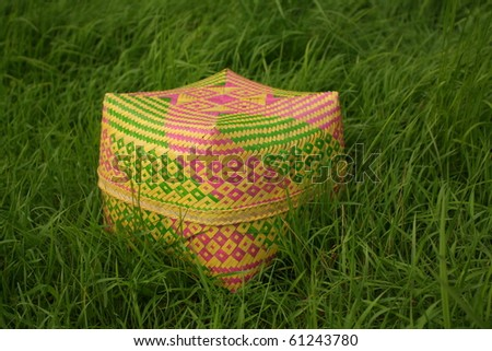 Coloured basket - stock photo