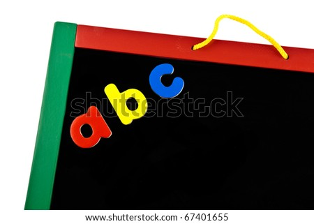 Colourful blackboard, could be used as a logo