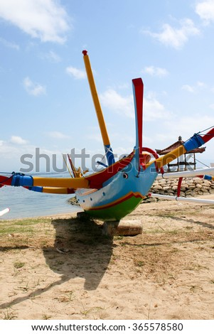 Colourful Jakung Boat