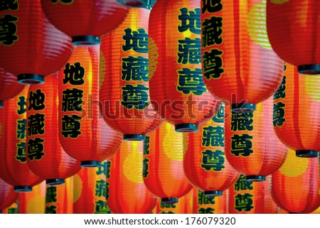 Colourful lanterns in Singapore's Chinatown - stock photo