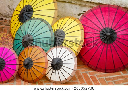 Colourful umbrellas on the street