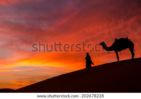 colours of rajasthan - stock photo