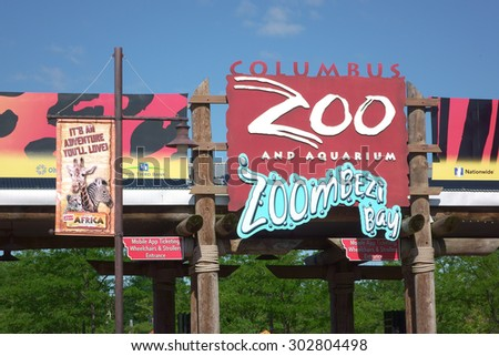 COLUMBUS, OH - AUGUST 1: Entrance Sign to the Columbus Zoo and Aquarium with access to the Zoombezie Bay water park during hot summer months on August 1, 2015 in Columbus, Ohio. - stock photo