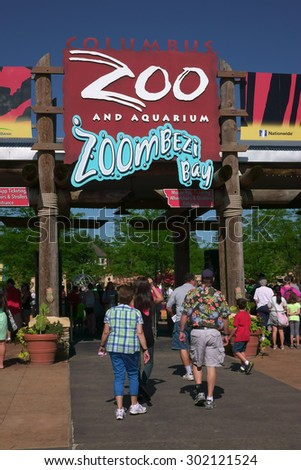 COLUMBUS, OH - AUGUST 1: Entrance to the Columbus Zoo and Aquarium with access to the Zoombezie Bay water park during hot summer months on August 1, 2015 in Columbus, Ohio. - stock photo