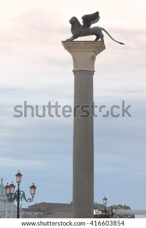 Column with lion, Venice Italy