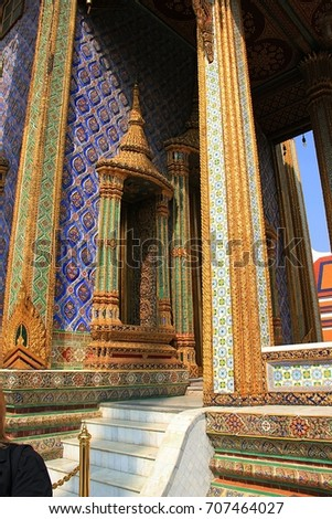 Columns of the Great Palace. The city of Bangkok. Thailand.
