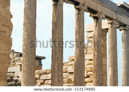 Columns with Ionic capital of Erechtheion temple (5th century BCE) on Acropolis of Athens, Greece