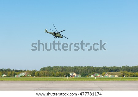 combat helicopter in tactical air base
