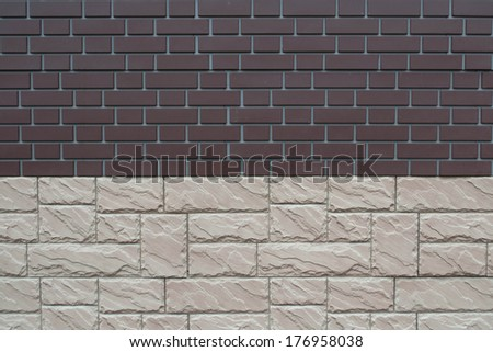 Combined wall - stock photo